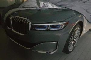 Procurile slike osvježene BMW serije 7