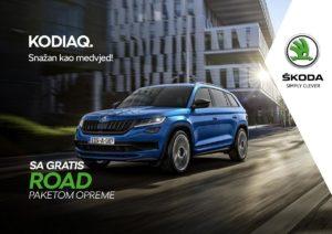 Škoda isporučila 95.900 automobila u aprilu