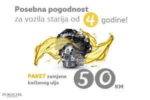 Posebna pogodnost za vozila starija od četiri godine! Zamjena kočionog ulja 50KM za brendove Škoda, Audi, Seat, Volkswagen!