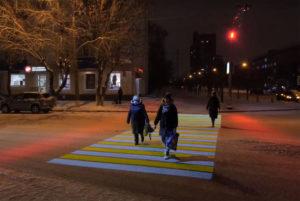 Odlično rješenje za uslove smanjene vidljivosti ili snijeg na cestama! Pješački prijelazi s projektorima