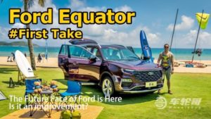 Ford Equator izbliza – upoznajte novi SUV